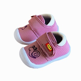 Ericdress Unisex Velcro Color Block Toddler Shoes