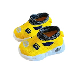 Ericdress Cartoon Round Toe Baby Sneakers