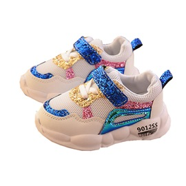 Ericdress Round Toe Baby Sneakers