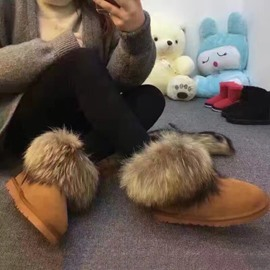 Ericdress Patchwork Round Toe Slip-On Plush Women's Snow Boots