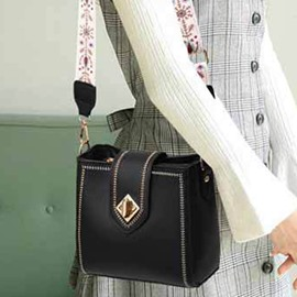Ericdress PU Plain Thread Rectangle Casual Crossbody Bags