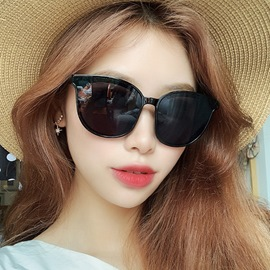 Ericdress Fashion Poly Carbonate Cat Eye Sunglasses