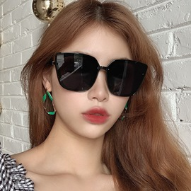 Ericdress Cat Eye Fashion Charm Sunglasses