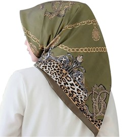 Ericdress Fashion Leopard Female Scarves