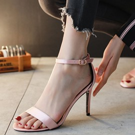Ericdress Line-Style Buckle Open Toe Heel Covering Casual Sandals