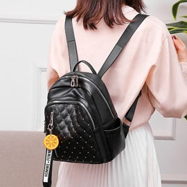 Ericdress Medium Zipper PU Plaid Thread Backpacks