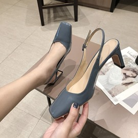 Ericdress Chunky Heel Slip-On Square Toe Plain Pumps
