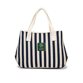 Ericdress Stripe Thread Canvas Rectangle Tote Bags