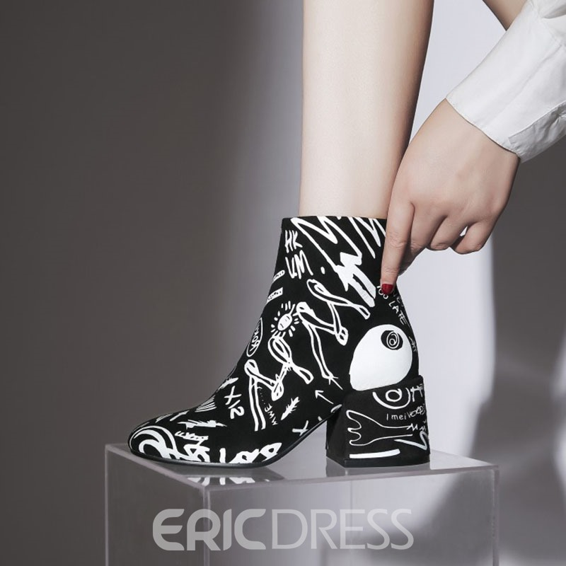 Ericdress Color Block Round Toe Side Zipper Thread Boots