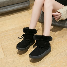 Ericdress Round Toe Slip-On Flat With Simple Boots
